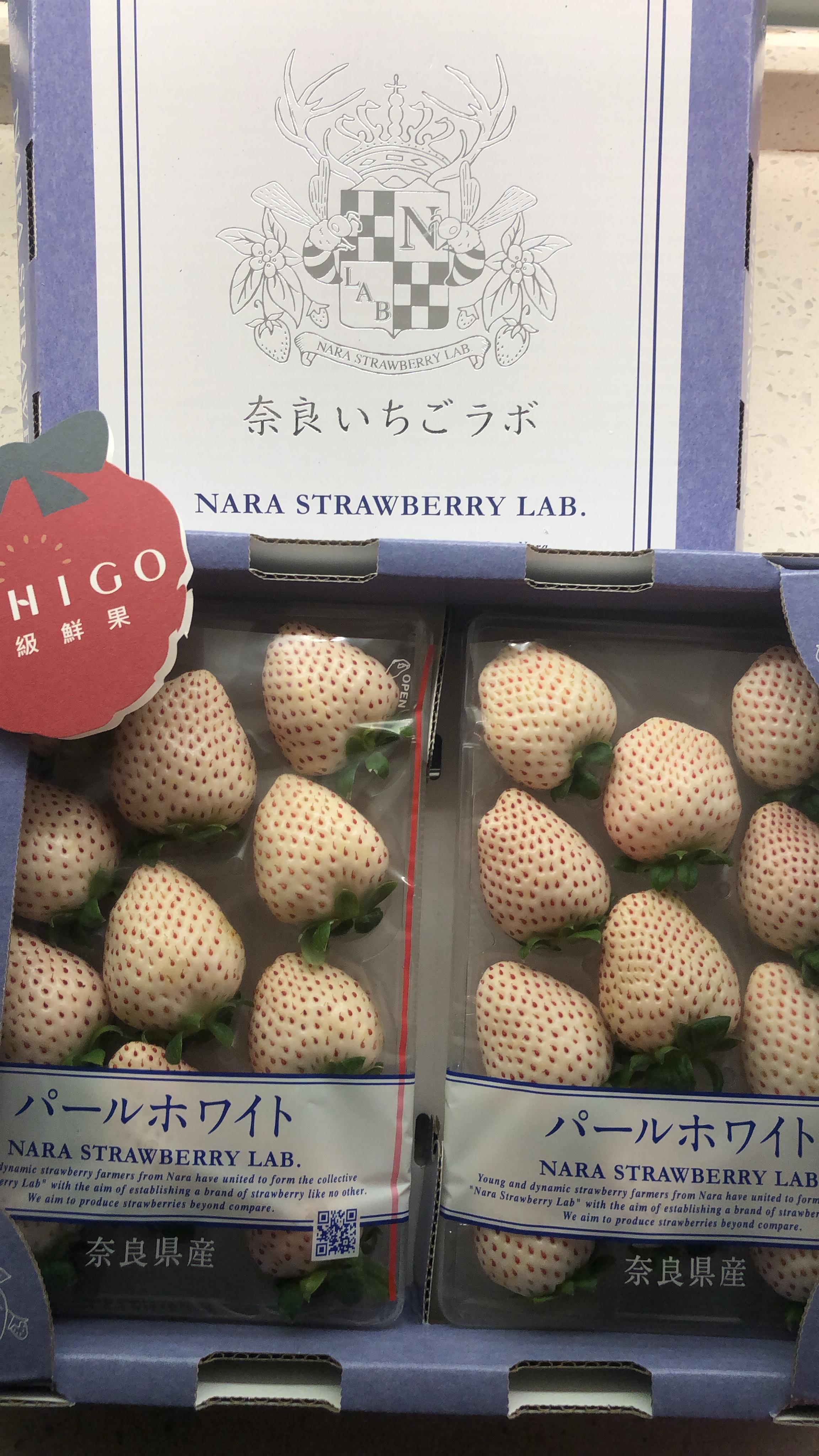 珍珠白草莓
